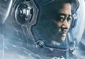《流浪地球》北美票房揽获382万美元,却被蔡徐坤粉丝嘲不好看