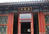 """慈禧在颐和园乐寿堂中的""""吃,厕,穿,住"""""""