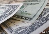 今日汇率资讯|人民币对美元汇率中间价报6.9402元 上调227个基点