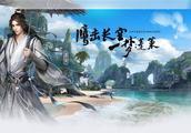 中国寿命最长的网络游戏,网游界的常青藤