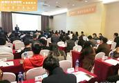 梳理业务痛点,解决风控难题!商用车融资租赁课程在京举办成功!