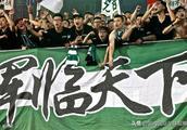 巴塞罗那想要北京国安外援!北京国安给出答案!