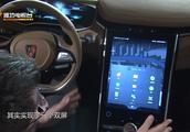 荣威这辆电动智能超跑SUV多处采用AR科技 中控还有19.4寸大屏!