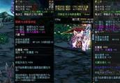 DNF:鬼泣秀增幅15苍穹光剑,还加的精神属性,双曲线强化大法?