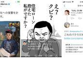 国内手游在日本的广告涉嫌抄袭!如果他们看到国内的广告会哭的