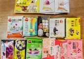1小时吃掉200颗,湘潭超全汤圆测评报告!元宵节照着买不踩雷!