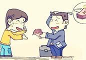 借款担保人应承担什么责任