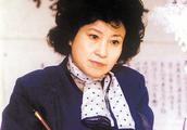 林岫,著名诗人,北京书法家 国画大师范曾先生的第一任妻子!