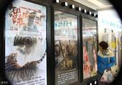 中国电影最新票房排名,第二名与第一名相差一个《疯狂的外星人》