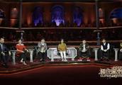 《超级演说家2018》总决赛 刘晓庆这里的每一个选手我都记忆深刻
