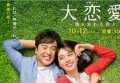 日闻|2018最暖心日剧榜单 今年哪部电视剧温暖了你?