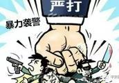 中院判决:持刀对峙警察,构成妨害公务罪