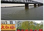哈尔滨食游记-本地特色第一弹-清真餐厅大红梅