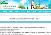 官宣!宁淮高铁首次环评公示 经金湖、天长、六合等共设6站!