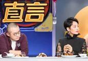 """宁静综艺力挺郑爽演技,还暗戳戳diss章子怡""""最会演"""""""