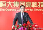 德转大神回应刘永灼FIFA任职内幕:中国上报,需回避国足归化审核