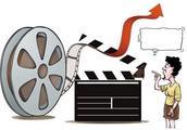 普通人怎么投资电影?电影投资怎么赚钱?