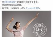 朱婷接新代言!品牌方赞其:她的成就比荣誉更多