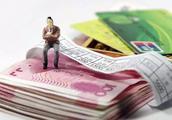 年内15省份上调最低工资标准!重庆上涨300元