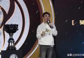 IG夺冠庆功宴开始,热狗大佬四百万豪车直接送,最差奖品也有PS4