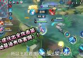 王者荣耀:本本熊来试玩全攻击装的王昭君,被动竟是法术伤害!