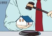 """房价连跌,是到了""""历史大顶""""吗?钱的流向已变,炒房的歇歇吧"""