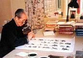 2009年老人去拍卖自己的藏品,专家:乾隆时期真品,成交价1.3亿