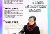 """清华大学又将上演""""神仙打架""""!到底怎么回事?"""