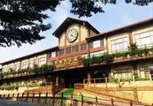 三折抢399元长鹿旅游休博园2大1小酒店套餐,全家一起去度假!