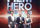 ELLEMEN电影英雄盛典,致敬中国电影造梦者
