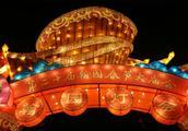 好消息!中国翰园新春灯会延期至3月3日(正月二十七)
