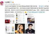 吴亦凡工作室发声明称新专辑未被下架:榜单数据真实有效