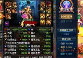 DNF:玩家打超时空,巨剑战力是虚高的?那么24万白手算什么