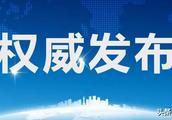 陕西省国资委主任是谁2016年