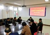 万荣县工商质监局党组召开肃清腐败流毒影响专题民主生活会