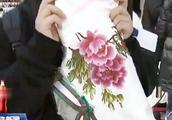 """花80万买了一堆""""垃圾""""?4万多件旗袍,竟有几千件次品!"""