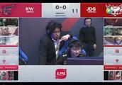 英雄联盟:JDG战队在第一场比赛输的不冤枉,RW战队实力还是非常强