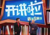 这位老爷子很逗,今晚十点半央视开讲啦!——中国古建筑之美