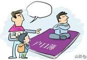 二手房买卖中房东拒迁户口纠纷案件的处理方式