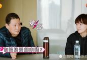 焦俊艳爸爸禁止导演播出片段,只是害怕女儿被黑,人品有问题?