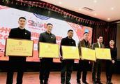 谱写苏商之歌 助力贵州发展 贵州省苏商企业联合会举行授牌仪式
