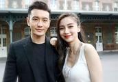 杨颖发文祝老公生日快乐,却被网友质疑:俩人感情淡了?
