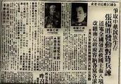 """""""西安事变""""后,张学良为何不顾所有人反对执意跟蒋介石走?"""