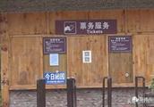 最新:南部网红景点布拉格小镇关门停业,疑将被拆!