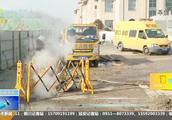 西安城北热力一供热管道发生泄漏,一名女士手脚深二度烫伤