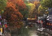 颐和园:再见,秋天!你好,冬天!