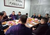 广东省江西瑞金商会服装行业交流会在瑞金顺利举行