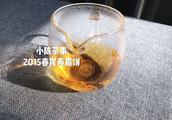 制茶工艺缺陷,干度不合格,白茶生出酸味的重要元凶,记住了!