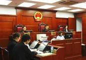 借款年利率超过24% 法院:不予支持