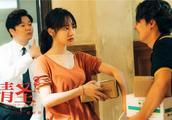 吴秀波新电影《情圣2》提档,海报没有主演姓名,预售票房太扎心